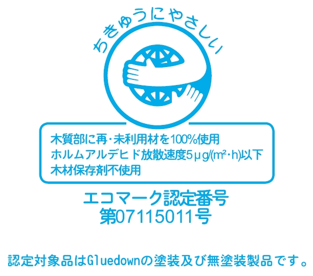 Japonijoje suteikiamas aplinkosaugos sertifikatas suteikiamas gaminiams atitinkantiems sveikatos bei aplinkos apsaugos reikalavimus.